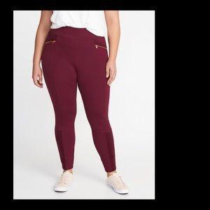 Pants - 🎉Host Pick🎉High rise maroon pants